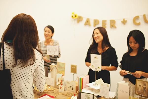 paper+cup invitations