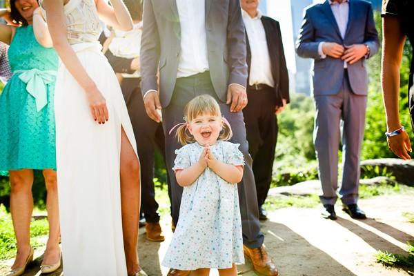 central park wedding