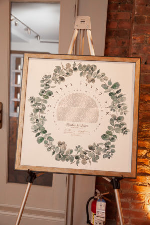 Elegant Eucalyptus Framed Wedding Ketubah