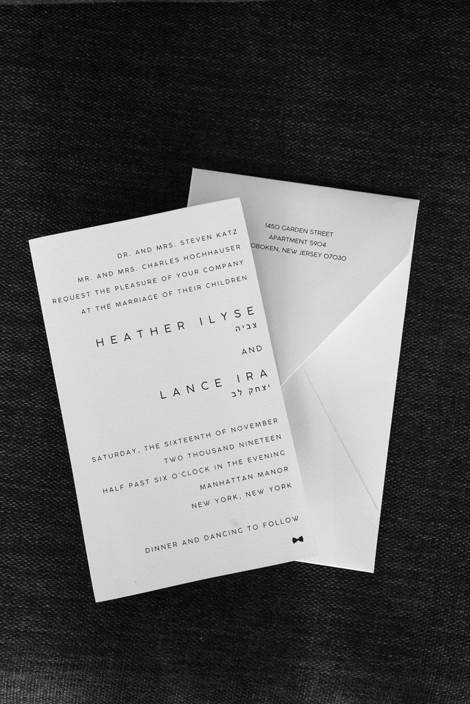 Modern Jewish Yiddish Wedding invitation